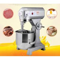 Buy cheap 20L Commercial Spiral Dough Mixer Egg Beater Food Processing Machinery from wholesalers