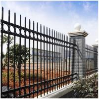 Buy cheap Wrought iron fence/ Ornamental steel fence/ steel fence for home and garden decoration Europe style from wholesalers