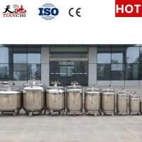 Buy cheap TianChi Self-pressurized Container YDZ-300 Nitrogen Tank Price from wholesalers