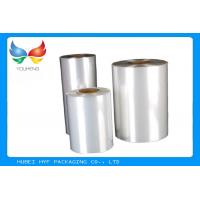 Buy cheap Shrink Wrap Bottle Labels Plastic Sleeve Packaging Aseptic For Medicines from wholesalers