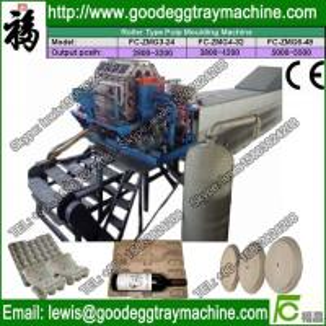 China Egg Tray Machine Price on sale