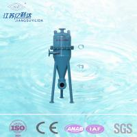 Buy cheap Small Volume Water Treatment Equipment Cyclone Sand Filter in Underground Water from wholesalers