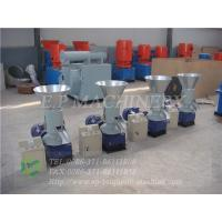 Buy cheap Best quality wood pellets machinery for cooking heating from wholesalers