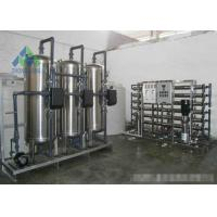 Buy cheap Automatic Pure Drinking Reverse Osmosis Water Filter System Auto-Flush Control from wholesalers