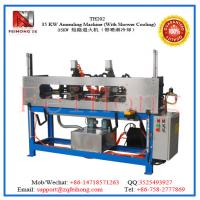 Buy cheap 【Feihong】35KW Annealing Machine/ Heating Tube Annealing Machine/ pipe Annealing Machine(With Shower Cooling) from wholesalers