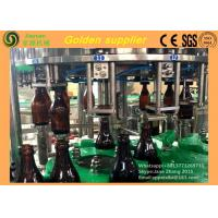 Buy cheap Electric Glass Bottle Filling Machine / Carbonated Drink Production Line from wholesalers