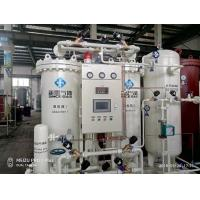 Buy cheap Carbon Steel PSA Nitrogen Generator With ASME VIII DIV 3 Design Code from wholesalers