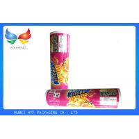 Buy cheap High Shrinkage Printed Plastic Rolls Gravure Printing For Packing Wrapping Cookies from wholesalers