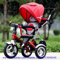 Buy cheap 2017 various color of baby tricycle / children tricycle / tricycle for kids from wholesalers