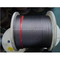 Buy cheap Marine Cable 7X19 Stainless Steel Wire Rope from wholesalers