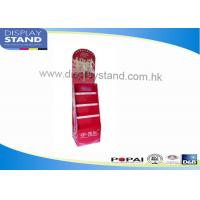 Buy cheap Gondola End Cardboard Floor Display Stand with spot color for Promition Cosmetic from wholesalers