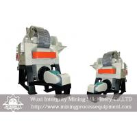 Buy cheap HGMS Industrial Magnetic Separator Vertical Ring High Gradient from wholesalers