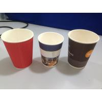 Multi Function Coffee Paper Cup Sleeve Machine Disposable Sleeve Equipment
