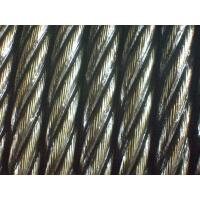 Buy cheap elevator steel wire rope 8X19S+FC 8x19+sisial core from wholesalers