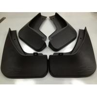 Buy cheap Custom Rubber Car Mud Flaps Complete Sets Replacement JAC Refine S5 from wholesalers