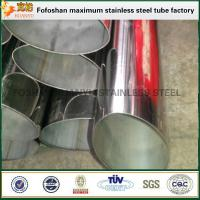 Buy cheap Profession Factory About Oval Steel Tubing Stainless Steel Irregular Pipe product