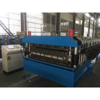 Buy cheap Chain Drive Double Layer Roof Panel Roll Forming Machine / Roll Former With Manual Decoiler from wholesalers