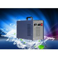 Buy cheap Blue Corona Discharge Aquaculture Ozone Generator For Aquarium Disinfection CE from wholesalers