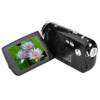 Buy cheap Best video camera from wholesalers