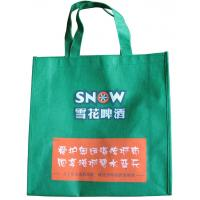Buy cheap SGS Soft Loop Handle PP Non Woven Bags with Bottom Gusset or Side Gusset from wholesalers