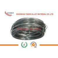 Buy cheap High Resistivity Heating Element Wire Round Shape With 7.1 G / M3 Density from wholesalers