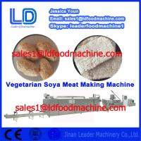 Buy cheap 2015 Hot sale Automatic Bontex Soya Nugget Food making machine from wholesalers