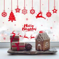 Buy cheap PVC 3D Christmas Wall Stickers Living Room Decoration Self Adhesive Easy To Stick from wholesalers