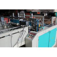 Buy cheap Biodegradable Pouch Making Equipment , Plastic Bag Production Lin from wholesalers