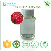 Buy cheap china supplier energy drink powder schisandra essential oil from wholesalers