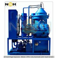 Buy cheap Best quality NSH oil water centrifuge separator,disc centrifuge,liquid liquid separator centrifuge,PLC Control from wholesalers