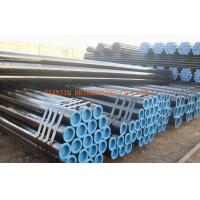 Buy cheap Schedule 20 - Schedule 140 Carbon Seamless Pipe / Tube For Boiler , X42 , X52 from wholesalers