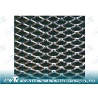 Buy cheap DSA Titanium Anode Titanium Mesh With Iridium And Ruthenium Coating from wholesalers