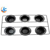 Buy cheap 6 Cups Stainless Steel Sheet Cake Mould Metal Fabrication Non Stick Popover Pan from wholesalers