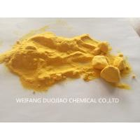 Buy cheap Cas 101707 17 9 Pac Aluminum , Aluminum Chloride Powder Polymer With Adsorbability from wholesalers