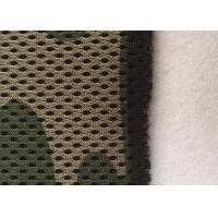 Buy cheap 3d Spacer Mesh Camouflage Polyester Fabric Elastic Warp Apply To Garment from wholesalers
