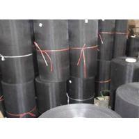 Buy cheap Unique Coated Welded Wire Mesh For Oil Filter Backup Layer 0.6-1.5m Width product