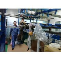 Buy cheap Low Noise Sandwich Panel Forming Machine Automatically Continuous Foaming product