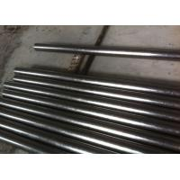Buy cheap ASTM A53 / ASTM A106 Thick Wall Cold Drawn Seamless Tube , Steel Tubing For Boiler from wholesalers