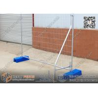 Buy cheap Australia 2.1X2.4m Temporary Fence Panel with Plastic Feet | 42μm Gal. | China Temporary Fence Supplier from wholesalers