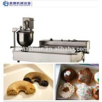 Buy cheap Factory price Industrial commercial doughnut machine baking oven making equipment from wholesalers