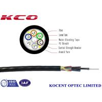 Buy cheap Outdoor Fiber Optic Patch Cord4 - 24 Cores With Loose Tube Filling Compound from wholesalers
