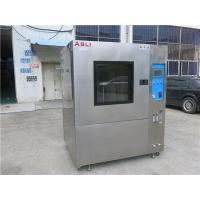 JIS ISO ICE DIN GB Standard Environmental Test Chamber Water Resistance