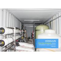 Buy cheap Portable Mobile Water Purification Plant , Mobile Water Treatment Equipment 20FT Container from wholesalers
