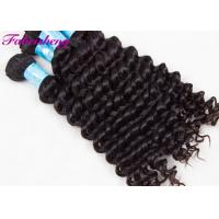 Buy cheap Thick End 10a Grade Virgin Brazilian Hair Weft No Tangling & No Shedding product