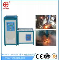 Buy cheap IGBT industrial electric High frequency portable induction heating machine from wholesalers