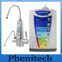 Buy cheap Under sink Water ionizer(with CE certificate) from wholesalers