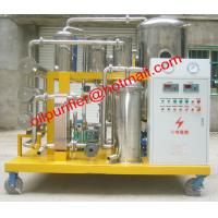 Buy cheap Stainless Steel Oil Purifier ( For Filtering Hydraulic Oil, Lube Oil, Cooking Oil, Coolant from wholesalers