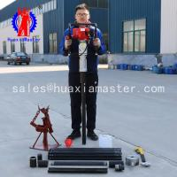 Buy cheap QTZ-3 Gasoline Engine Power Up To 20m Soil Sample Drilling Rig Machine For Sale from wholesalers