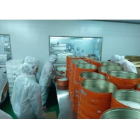 Buy cheap 99.0% Min Food Preservative Sodium Benzoate CAS 532-32-1 from wholesalers