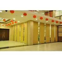 Buy cheap Chile Hotel Movable Partition Wall Acoustic Wooden Hanging Folding Partition MDF Wall With Variety Color from wholesalers